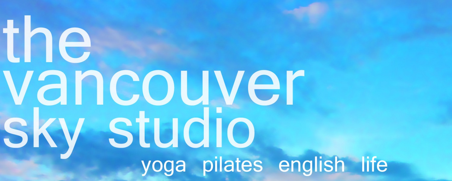 cropped-vancouver-sky-studio-header-6-copy.jpg